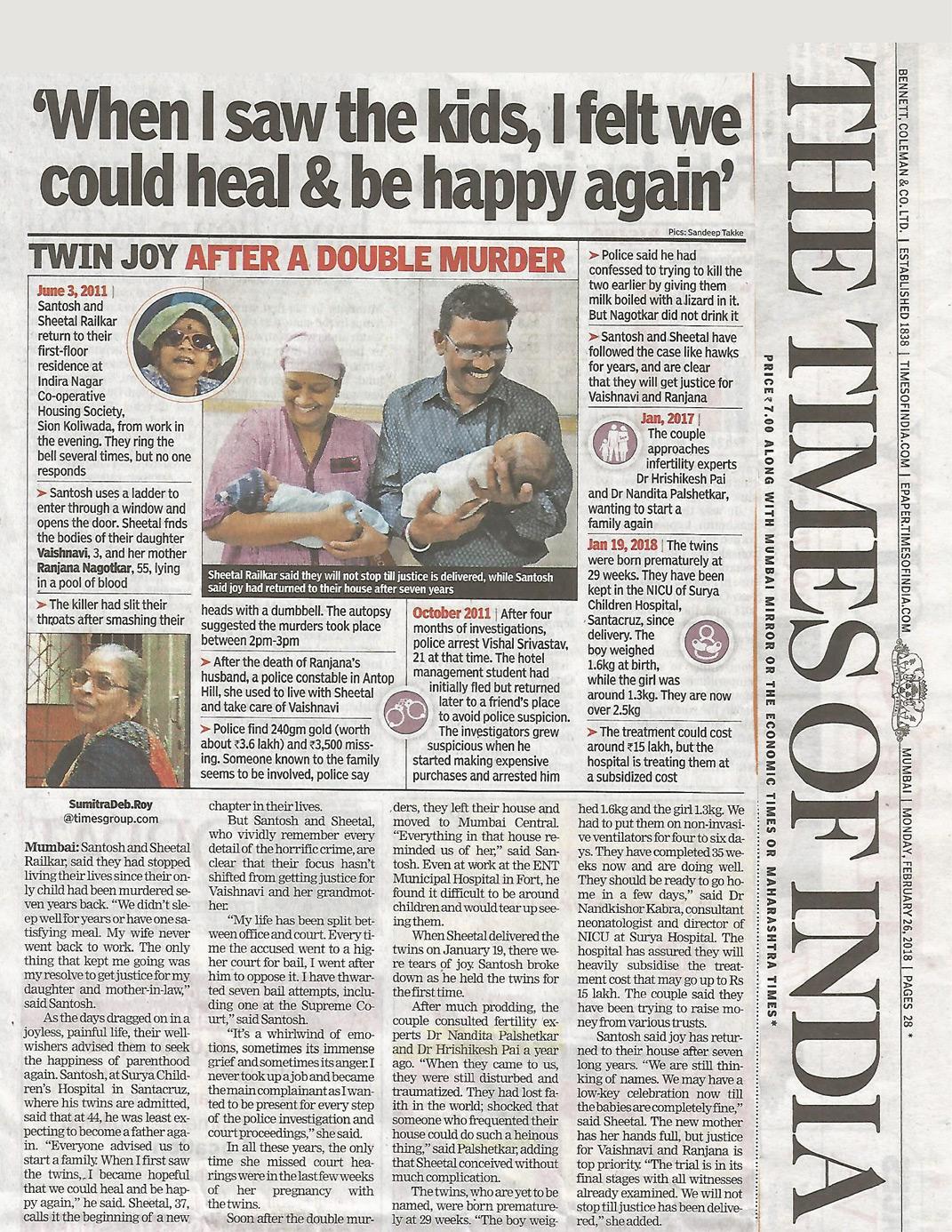 maharashtra times newspaper