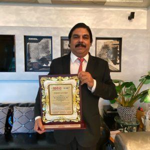 Pride of IAGE Award